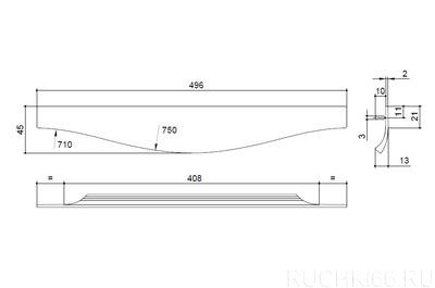 Ручка врезная торцевая 496 мм