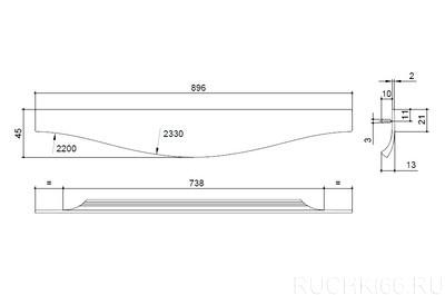 Ручка врезная торцевая 896 мм