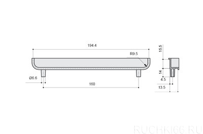 Ручка-скоба врезная торцевая 160 мм